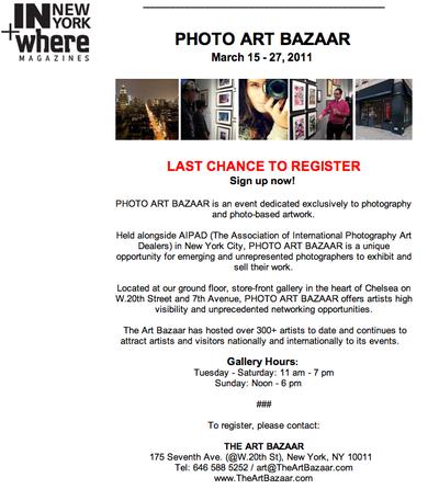 Photo Bazar